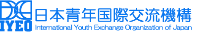 International Youth Exchange Organization(IYEO)